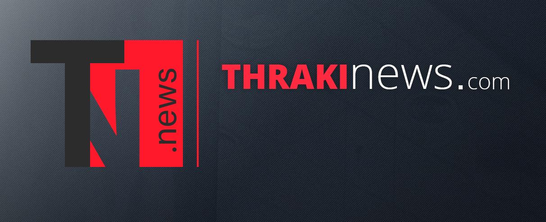 thrakinews